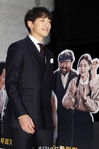 Uhm Bok Dong ra mắt khán giả màn ảnh rộng vào 27/2