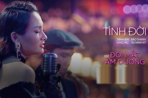 Bảo Thanh khoe giọng hát ngọt ngào trong MV phim Tết