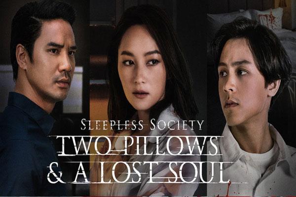 YÊU TRONG MỘNG MỊ: Phim Thái kinh dị tâm lý ngập cảnh 'giường chiếu'